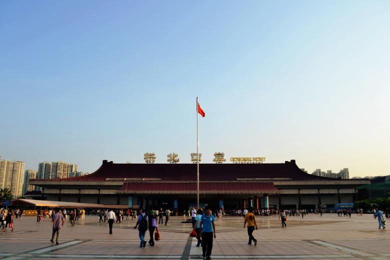 Gongbei Port