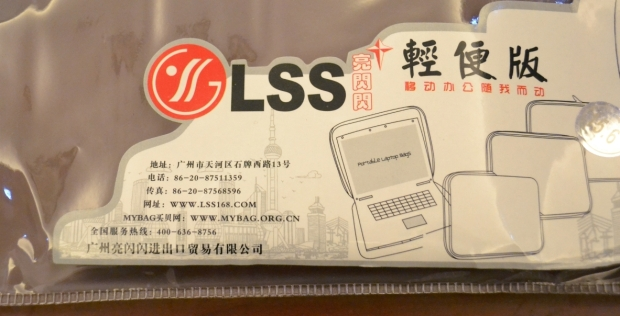 LG - LSS