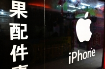 'Official' iPhone store