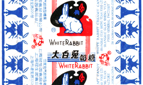 White Rabbit envelope