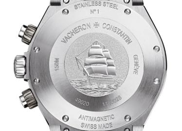 Vacheron Constantin Overseas Chronograph Perpetual Calendar 5