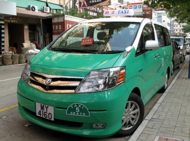 New Territories taxi