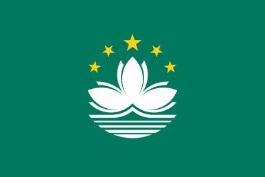 1280px-Flag_of_Macau.svg