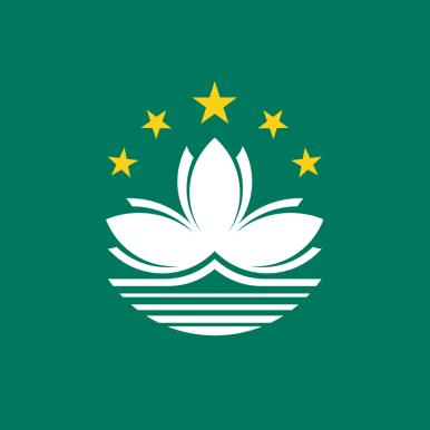 1280px-Flag_of_Macau.svg