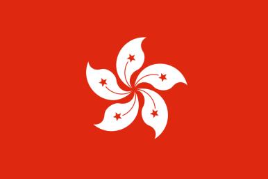 900px-Flag_of_Hong_Kong.svg