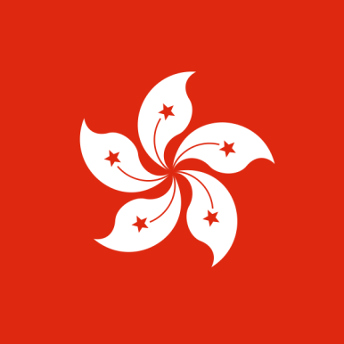 900px-Flag_of_Hong_Kong.svg